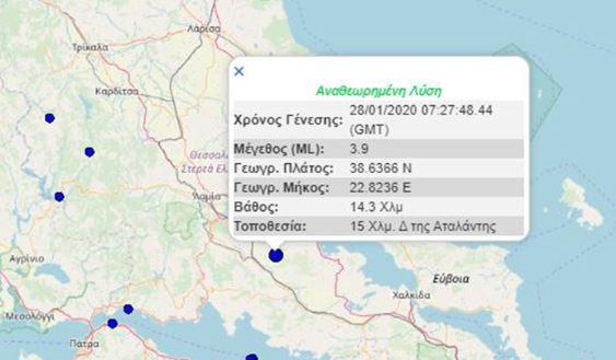 Σεισμός 3,9 Ρίχτερ στην Αταλάντη