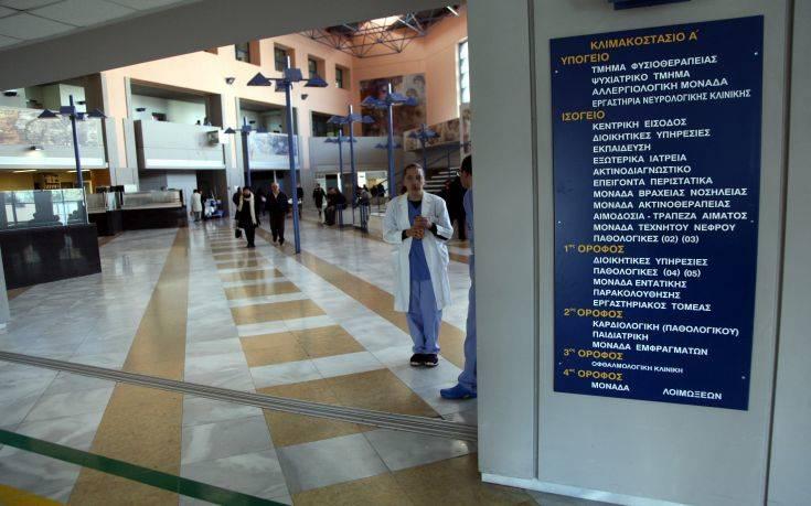 Κοροναϊός: Τα νοσοκομεία στην Ελλάδα όπου θα πηγαίνουν τα κρούσματα του ιού