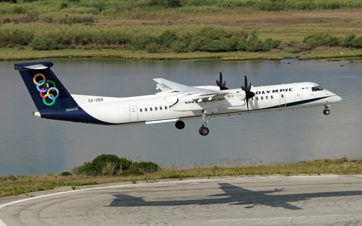 Αναγκαστική προσγείωση λόγω καιρικών συνθηκών της πτήσης Θεσσαλονίκη – Σάμος
