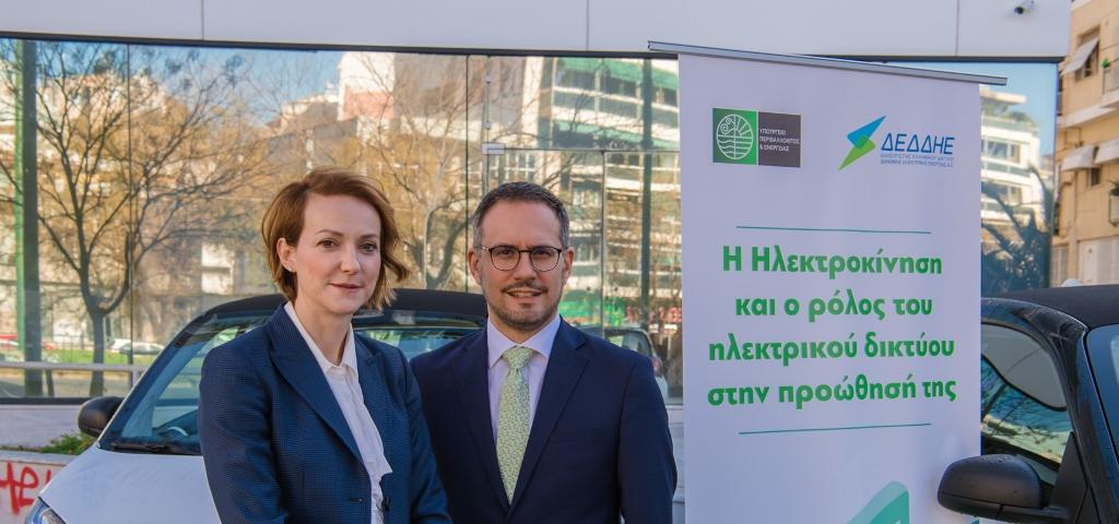 Αλεξάνδρα Σδούκου: «Κλειδί» οι έξυπνες υποδομές φόρτισης για την διείσδυση της ηλεκτροκίνησης