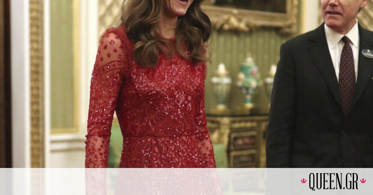 Η Kate Middleton μόλις έκανε μία από τις χειρότερες εμφανίσεις της