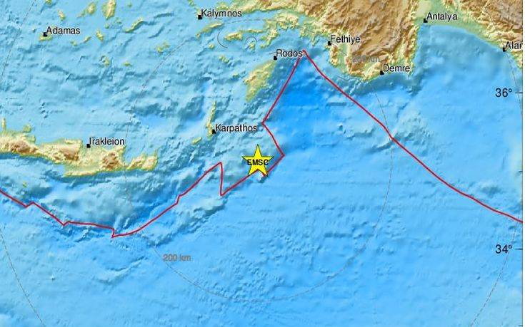 Σεισμός τώρα κοντά στην Κάρπαθο