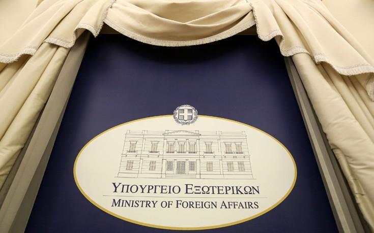 Υπουργείο Εξωτερικών: Οξύμωρο να επιχειρεί μαθήματα διεθνούς νομιμότητας ο κατεξοχήν παραβάτης της