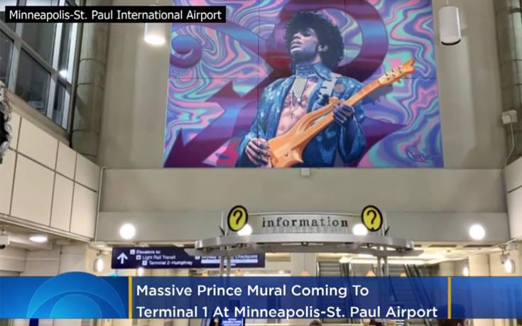 Η γιγαντιαία τοιχογραφία με τον Prince στο αεροδρόμιο της Μινεάπολης στις ΗΠΑ