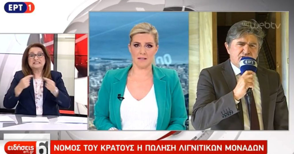 Ρεπόρτερ της ΕΡΤ νομίζει ότι έκλεισαν οι κάμερες και κάνει τον τραγουδιστή