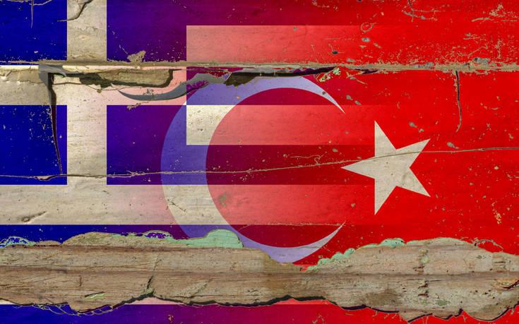 «Η Τουρκία είναι έτοιμη να ενεργοποιήσει όλους τους διαύλους διαλόγου με την Ελλάδα»