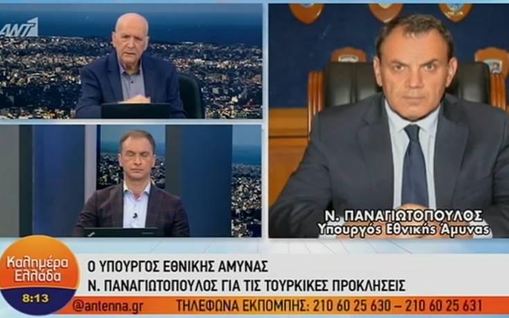Νίκος Παναγιωτόπουλος: Αν η Τουρκία παραβιάσει τις «κόκκινες γραμμές» οφείλουμε να αντιδράσουμε