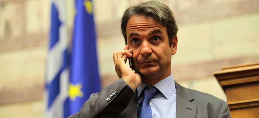 Τηλεφωνική επικοινωνία Μητσοτάκη – Σακελλαροπούλου