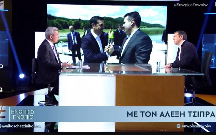 Τσίπρας: Δεν σκέφτηκα το εκλογικό αποτέλεσμα για τη Συμφωνία των Πρεσπών