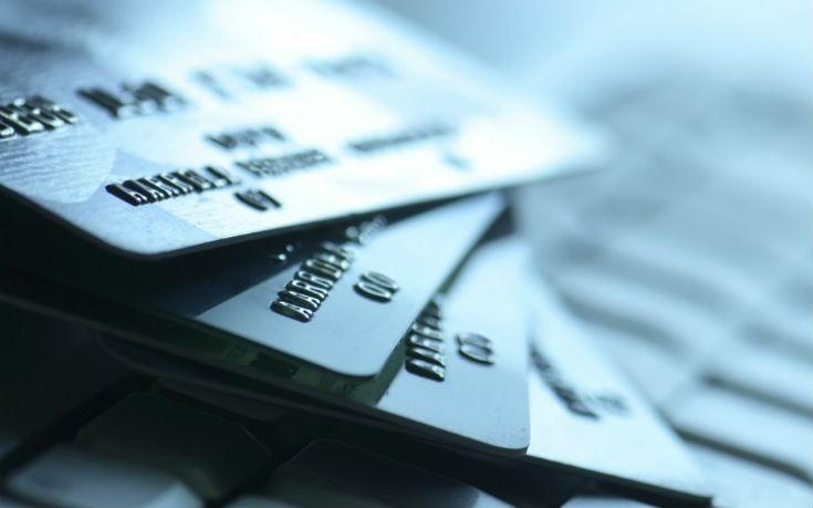 Χάκερ υπέκλεψαν τα στοιχεία από 15.000 πιστωτικές και χρεωστικές κάρτες