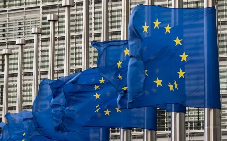 Έκτακτη σύνοδος κορυφής των ηγετών της ΕΕ στις 20 Φεβρουαρίου