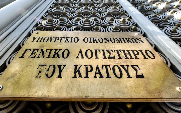 Λιτότητα στις δαπάνες των υπουργείων, τι προβλέπεται για τους νέους διορισμούς