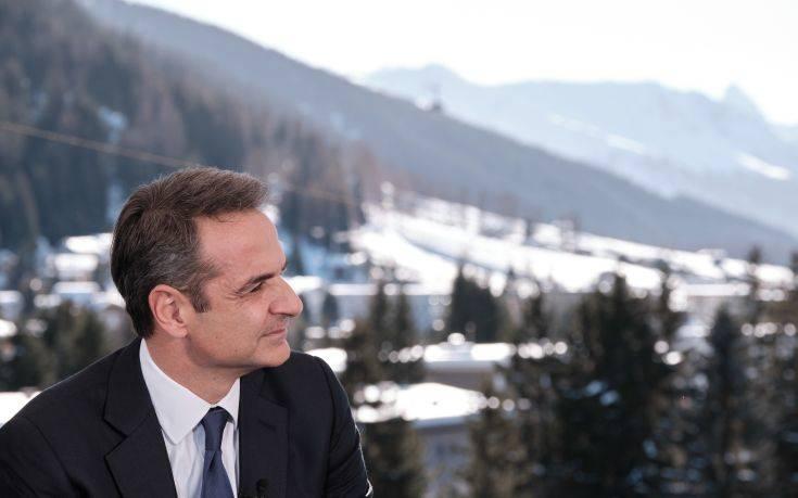 Μητσοτάκης: Είμαστε στην αρχή μιας μακράς περιόδου ανάπτυξης για την Ελλάδα