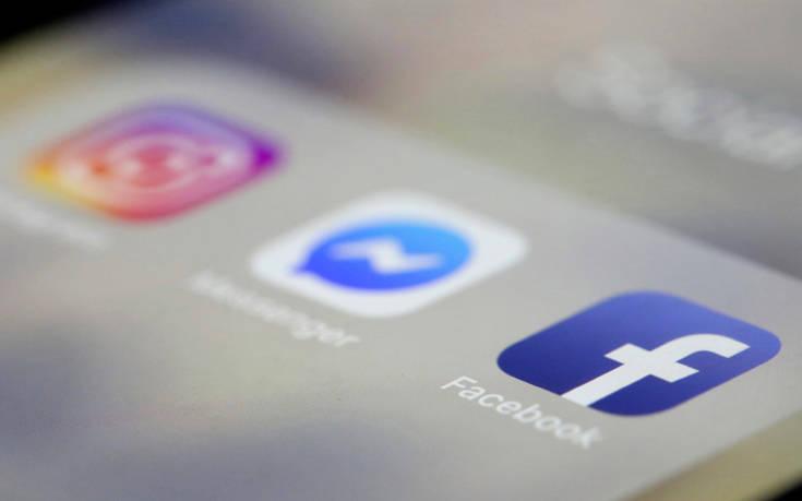 Σύστημα παρακολούθησης σε Facebook, Instagram, Twitter και YouΤube
