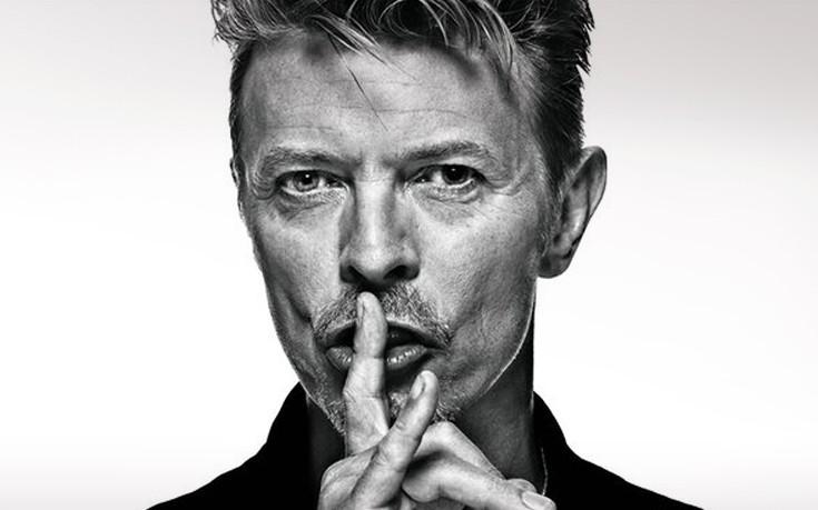 Δρόμος του Παρισιού θα πάρει το όνομα του μεγάλου David Bowie