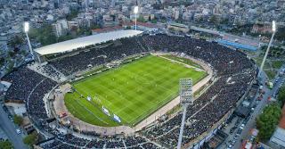 Τουρκικό ενδιαφέρον για το γήπεδο του ΠΑΟΚ