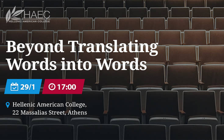 «Beyond Translating Words into Words: Translanguaging as a Means for Translating the Untranslatable»