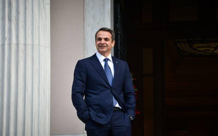 Κυριάκος Μητσοτάκης: Κλείνει το γραφείο του ΔΝΤ στην Αθήνα