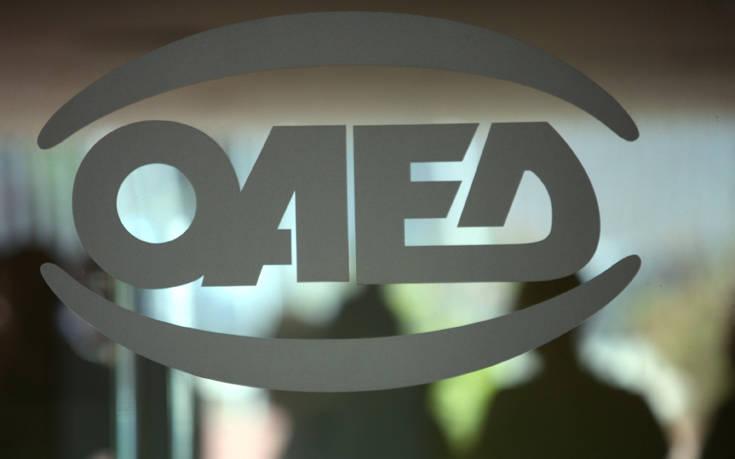ΟΑΕΔ: «Έκλεισαν» 5.000 θέσεις εργασίας σε δύο προγράμματα
