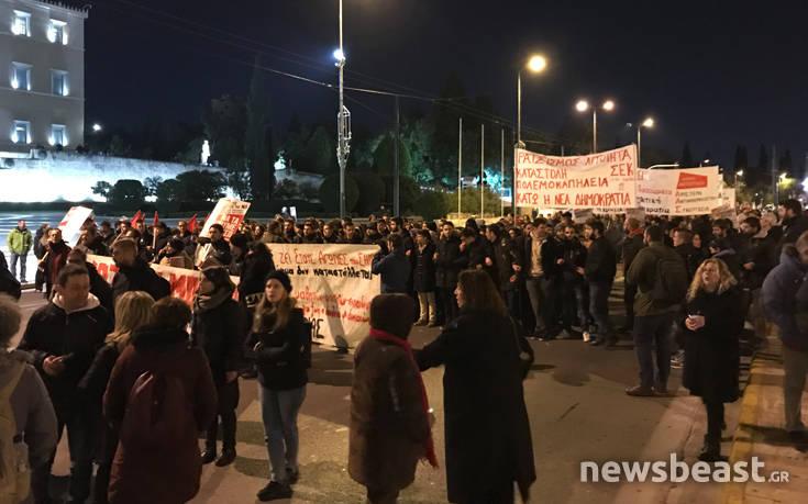 Πορεία στη μνήμη του Νίκου Τεμπονέρα