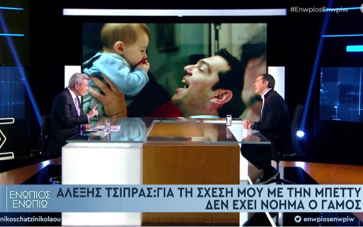 Ο Αλέξης Τσίπρας μιλάει για την Μπέττυ Μπαζιάνα