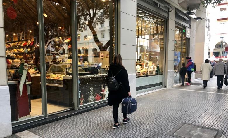 Κλειστά την Πέμπτη τα καταστήματα – Πότε επανέρχονται στο κανονικό ωράριο λειτουργίας