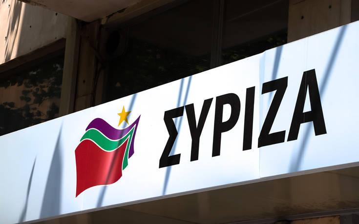 ΣΥΡΙΖΑ: Μεγάλες ευθύνες της κυβέρνησης για την απουσία της Ελλάδας από τη Διάσκεψη του Βερολίνου