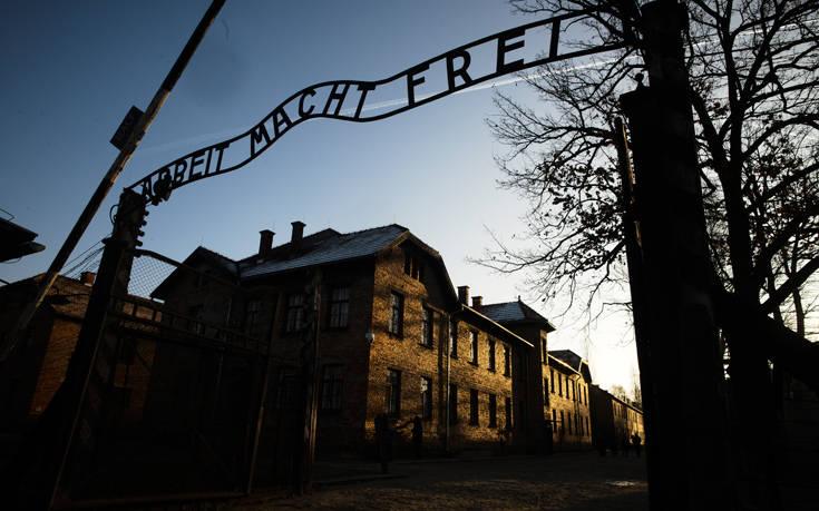 ΚΚΕ: Τιμή στα θύματα του Άουσβιτς, η ενίσχυση της πάλης ενάντια σε όσα οδήγησαν στη ναζιστική θηριωδία
