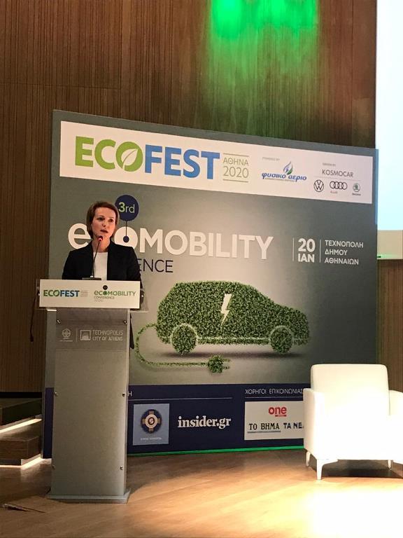 'Έρχονται κίνητρα για τα ηλεκτρικά αυτοκίνητα