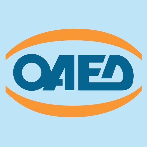 ΟΑΕΔ: Ξεκίνησαν οι αιτήσεις για ανέργους