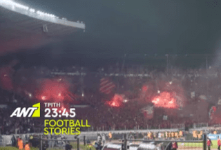 Το πιο πολύχρωμο ντέρμπι της Αφρικής στο αποψινό «Football Stories» (trailer)