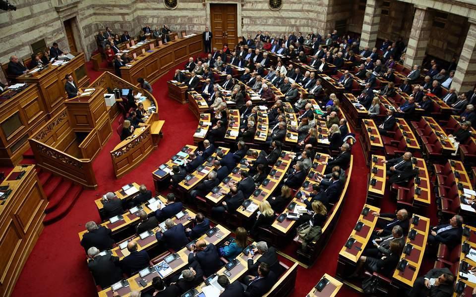 Υπερψηφίστηκε η τροπολογία για σύσταση μητρώου μελών και εργαζομένων σε ΜΚΟ