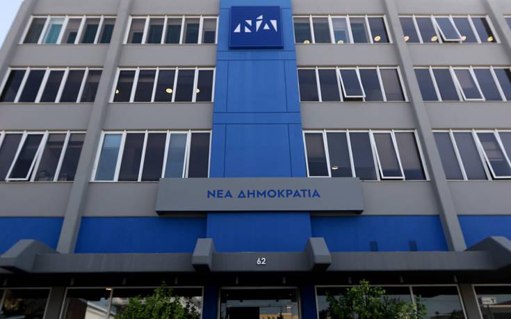 ΝΔ: «Αφού ψάχνει μανιωδώς ο κ. Τσίπρας την «απάτη» θα του τη θυμίσουμε εμείς»