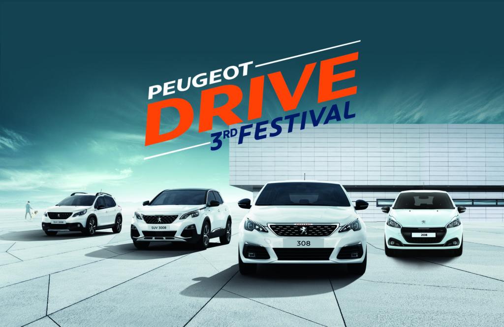 Επιλεγμένα μεταχειρισμένα Peugeot-σαν καινούρια στο 3ο PEUGEOT DRIVE FESTIVAL