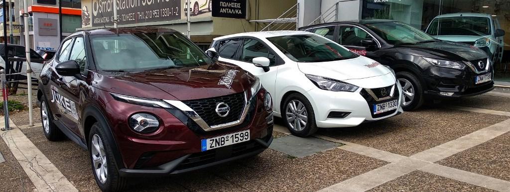2ήμερο Test Drive του νέου Juke στην Nissan Χαλκιάς
