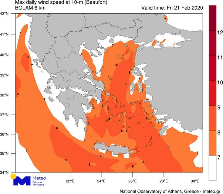 Καιρός: Πού θα βρέξει την Παρασκευή και το Σάββατο – Θυελλώδεις άνεμοι στο Αιγαίο