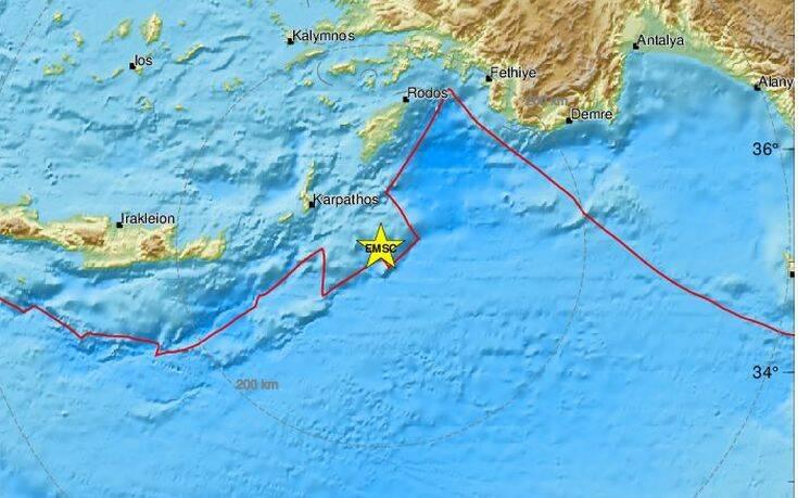 Σεισμός τώρα νότια της Καρπάθου