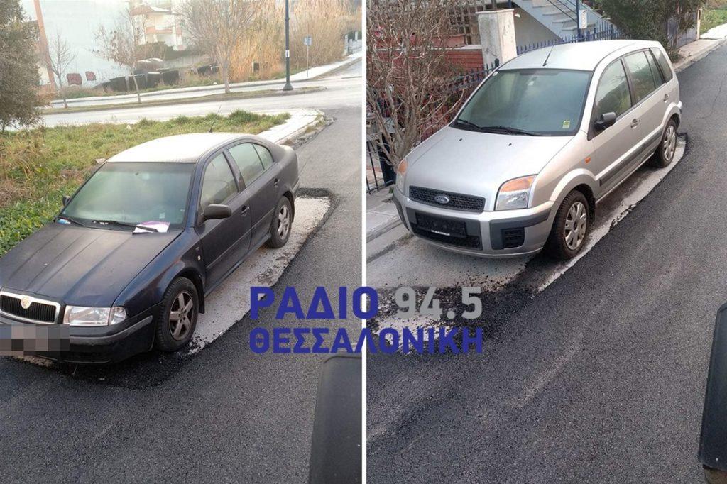 Θεσσαλονίκη: Ασφαλτόστρωσαν γύρω από τα σταθμευμένα αυτοκίνητα [φωτο]