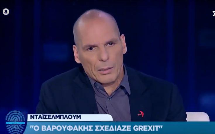 Βαρουφάκης: Θα ήταν καλύτερα να είχαμε βγει από το ευρώ