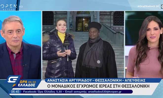 Ο πρώτος μαύρος διάκονος της Ελλάδας λειτουργεί στην Τριανδρία Θεσσαλονίκης