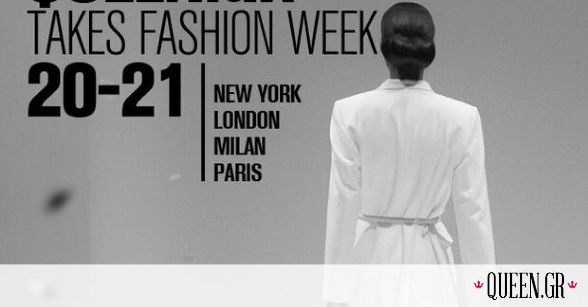 Το Queen.gr σε «ταξιδεύει» στις τέσσερις μητροπόλεις της μόδας