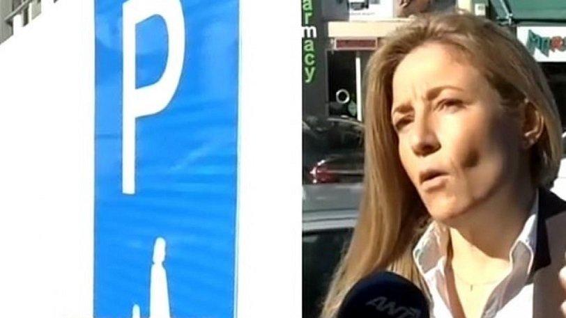 Δημοσίευσε φωτογραφία με παράνομο παρκάρισμα σε θέση ΑμΕΑ και της ζητούν να πληρώσει 70.000 ευρώ