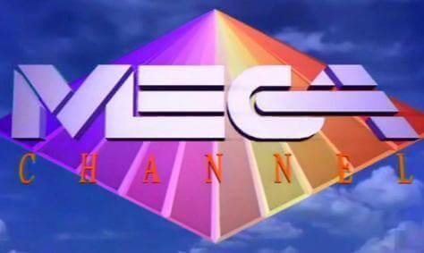 Mega: Αντίστροφη μέτρηση για την επιστροφή του καναλιού (trailers)