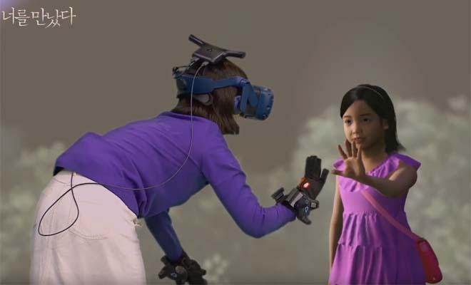 Μητέρα «επανασυνδέθηκε» με τη νεκρή κόρη της μέσω εικονικής πραγματικότητας [Βίντεο]