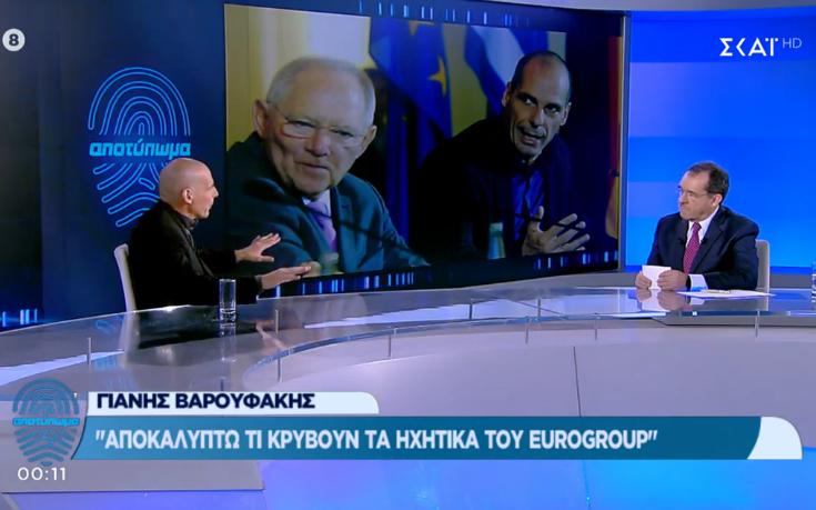 Ο Γ. Βαρουφάκης εξηγεί γιατί δημοσιοποιεί τις συνομιλίες από τα Eurogroup
