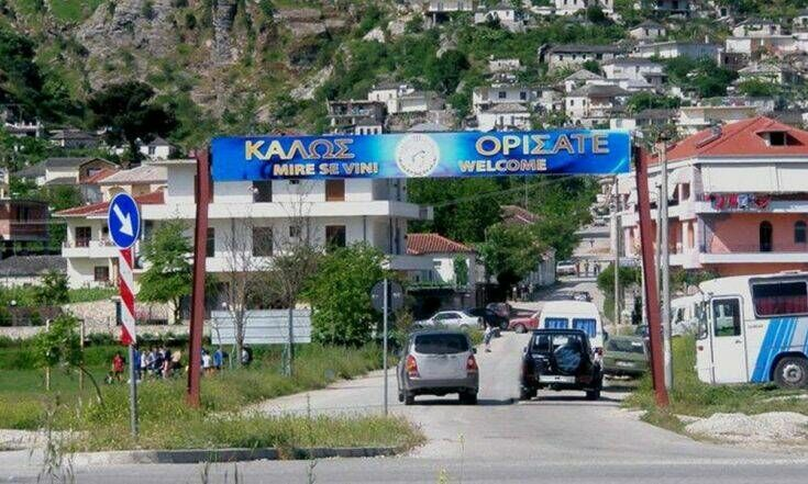 Εκδήλωση για την Παγκόσμια Ημέρα της Ελληνικής γλώσσας στην Αλβανία