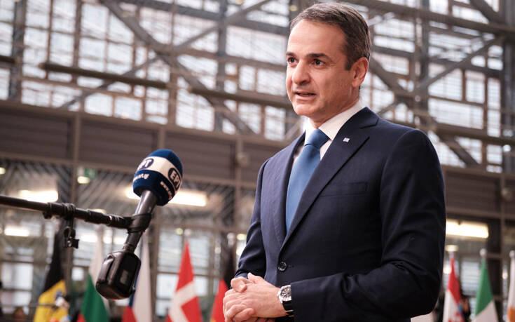 Μητσοτάκης προς ΕΕ: Λάθος να μειωθούν οι συνολικοί πόροι για το προσφυγικό