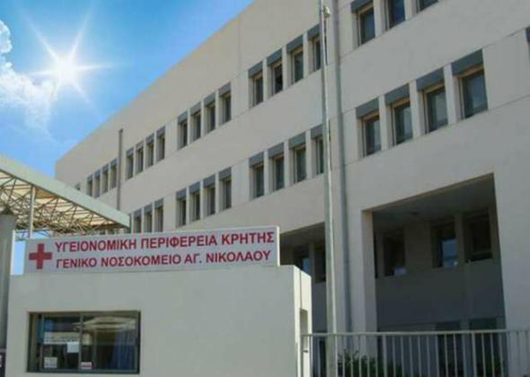 Κρήτη: 11χρονος μέθυσε επειδή ήταν απογοητευμένος με το σχολείο και την τιμωρία του
