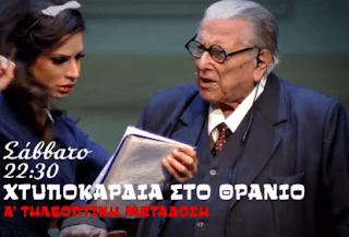 newsorama.gr_2020-02-29
