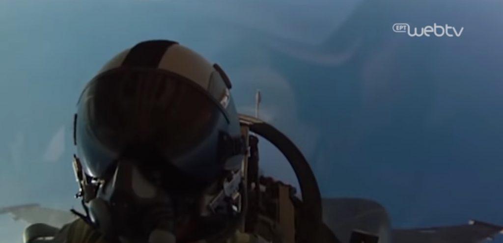 Συγκίνησε ο πιλότος της ομάδας Ζευς: «Η Ελλάδα πάντα έβγαινε πιο δυνατή» [βίντεο]